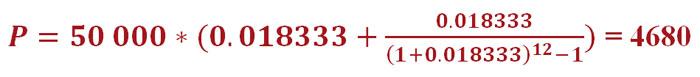 Изображение - Расчет аннуитетных платежей по кредиту формула, пример raschet-annuitetnogo-platezha